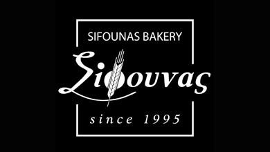 Sifounas Bakeries Logo