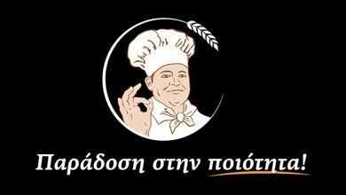 Eurobakers Logo